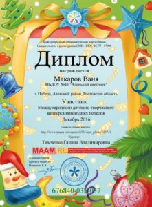 Тимченко-куратор 07.12.16