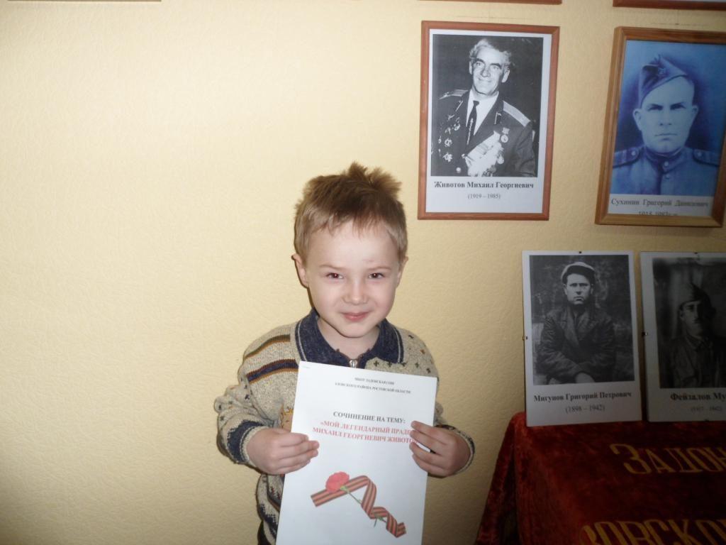 Портрет прадедушки и правнук