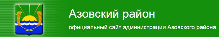 azov-rayon